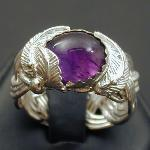 Celtic Knotwork Ring with Amethyst